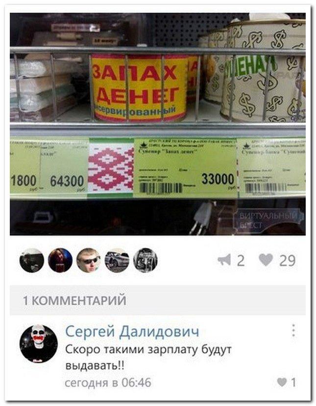 Общественник из Башкирии рассказал, что стоит считать