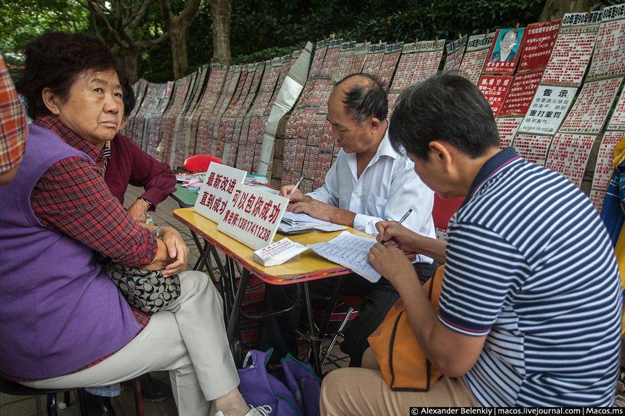 как знакомятся геи в китае