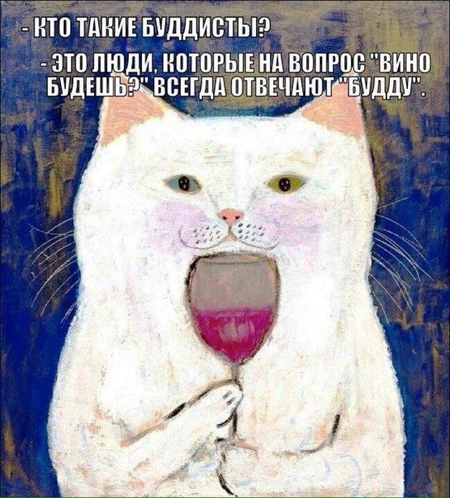 Голые пьяные  Эротика фото голых девушек на golovstvoru