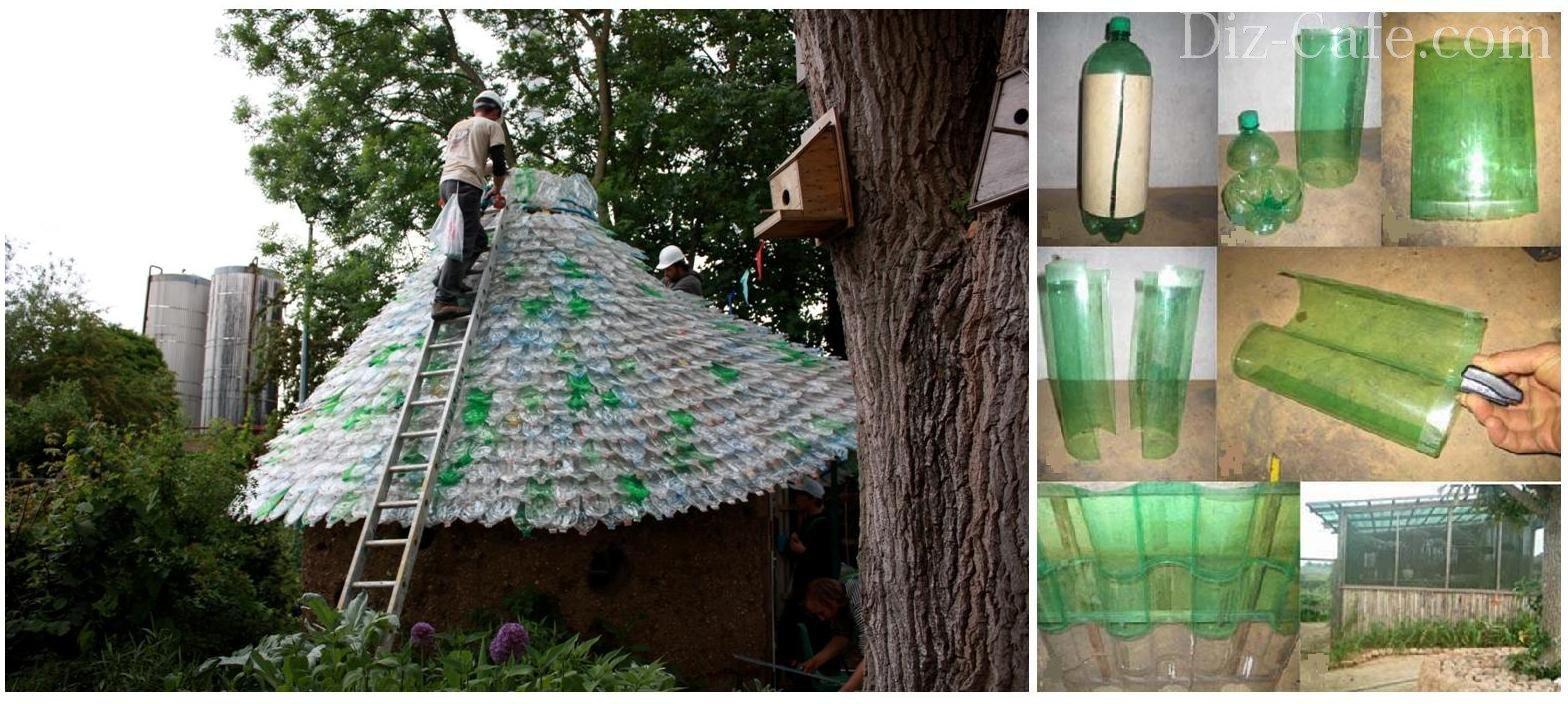 Как сделать крышу из пластиковых бутылок своими руками