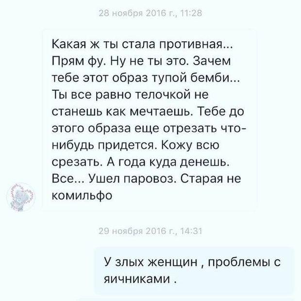 Звезда КВН Ольга Картункова изменилась до неузнаваемости