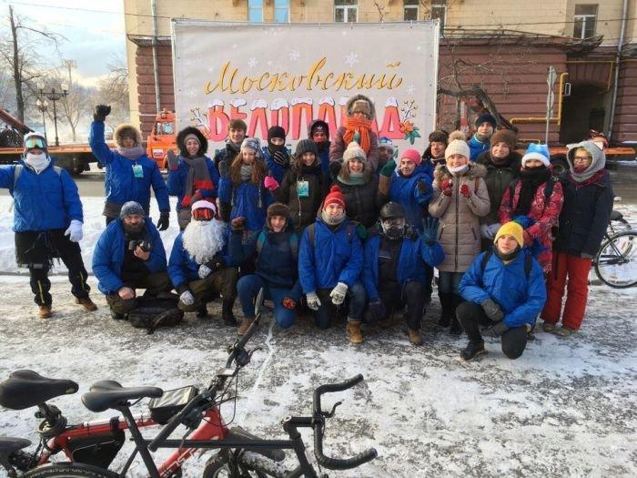 В Москве состоялся зимний велопарад