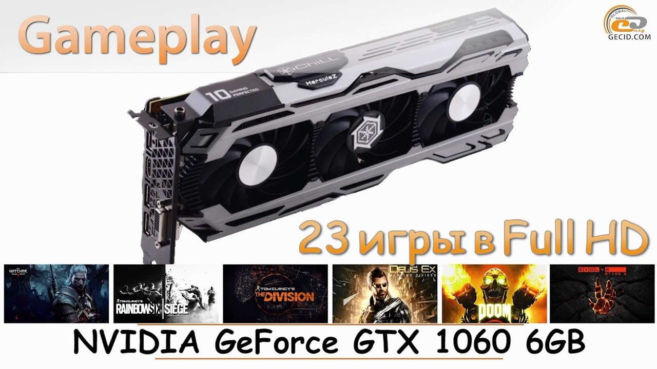 NVIDIA GeForce GTX 1060 6GB: gameplay в 23 популярных играх в Full HD