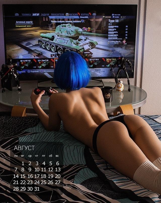 Эротический календарь для виртуальных танкистов
