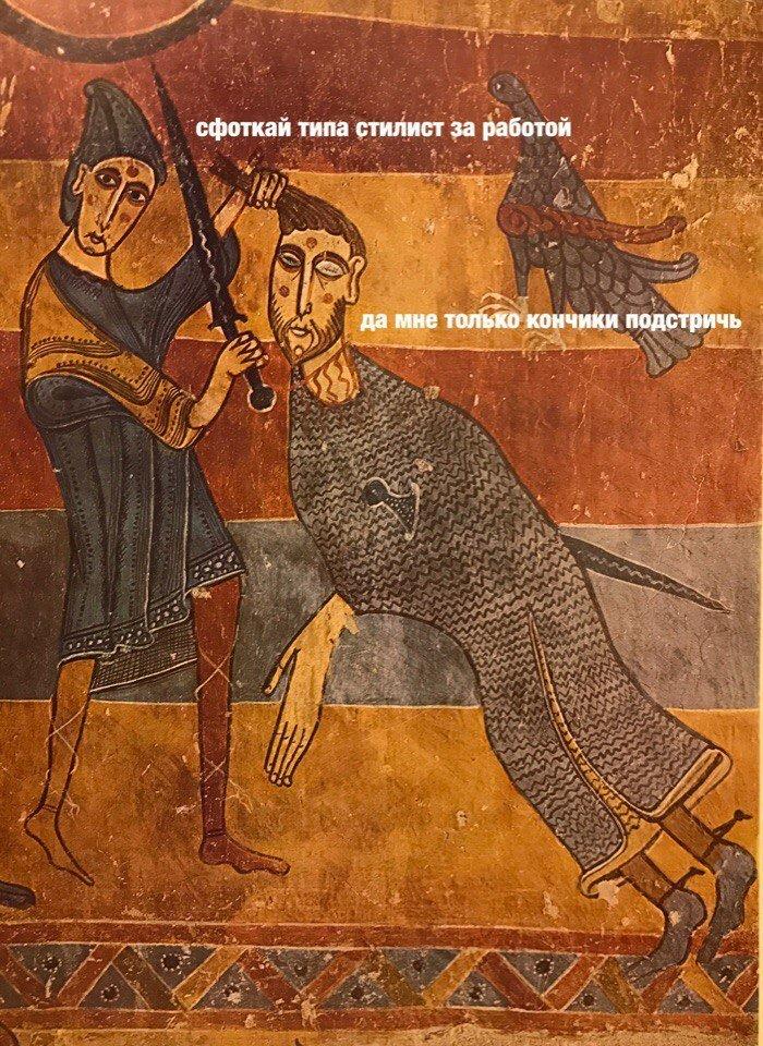 Своими, средневековые прикольные картинки