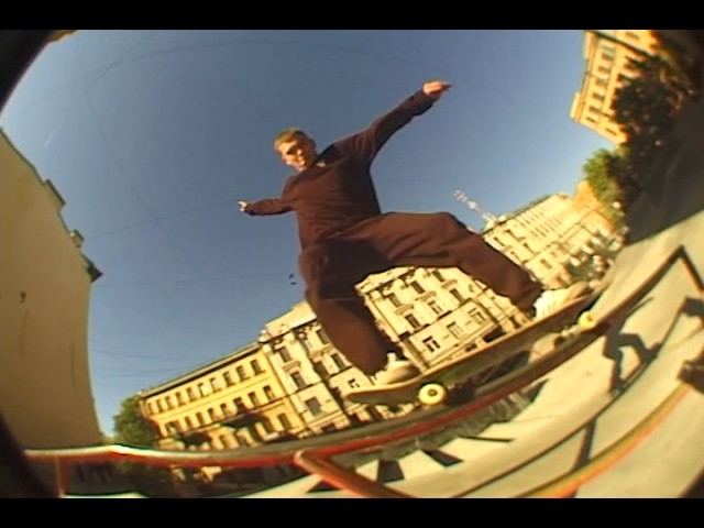 Питерский Щит | Скейтбординг