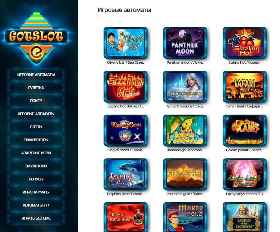 Цитаты про игровые автоматы как правильно играть в игровые автоматы онлайнi
