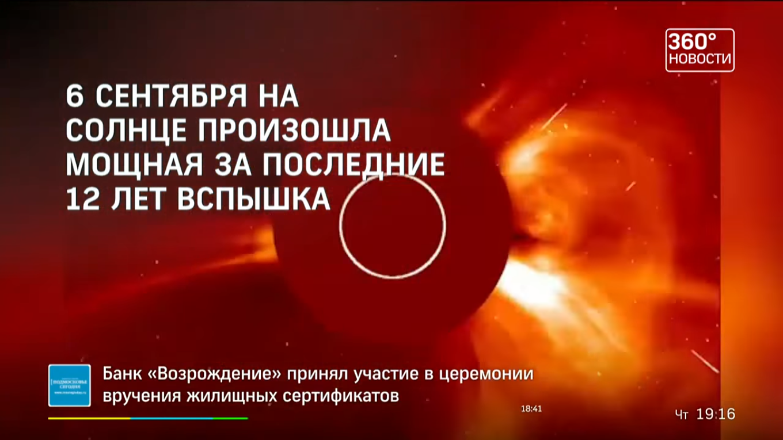 Последние вспышки на Солнце сравнимы со взрывом миллиардов водородных бомб