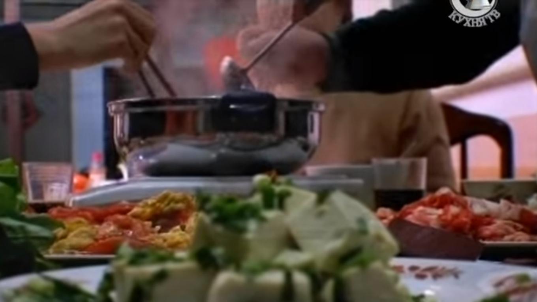 Китайская кухня - Чунцинский острый суп