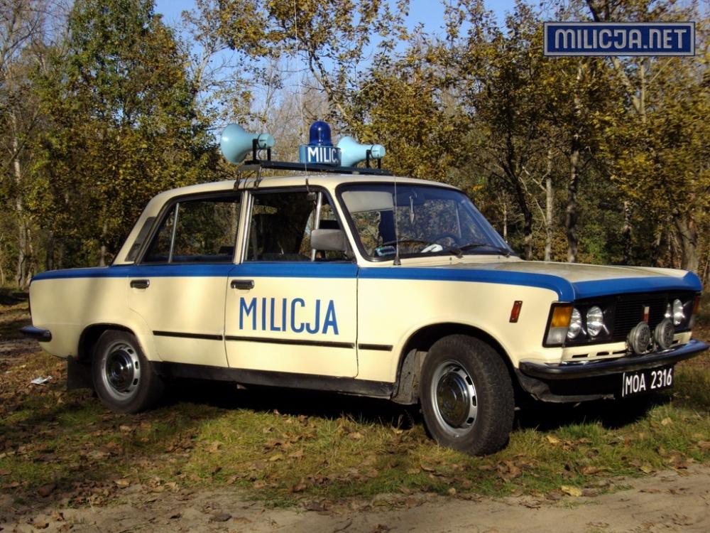 Полицейские тачки (48 фото)