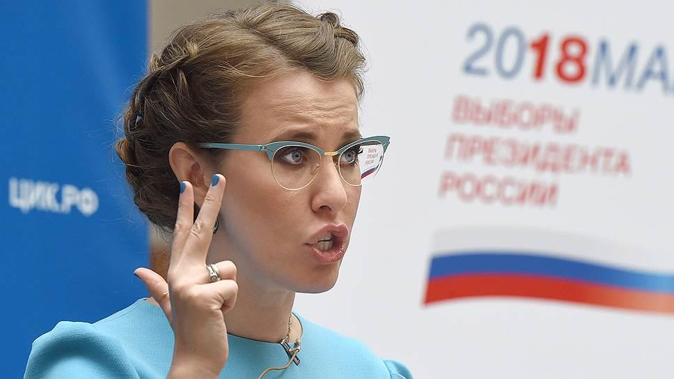 Ксения Собчак (9 фото)