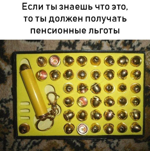 ФОТО ПРИКОЛЫ (80 фото)