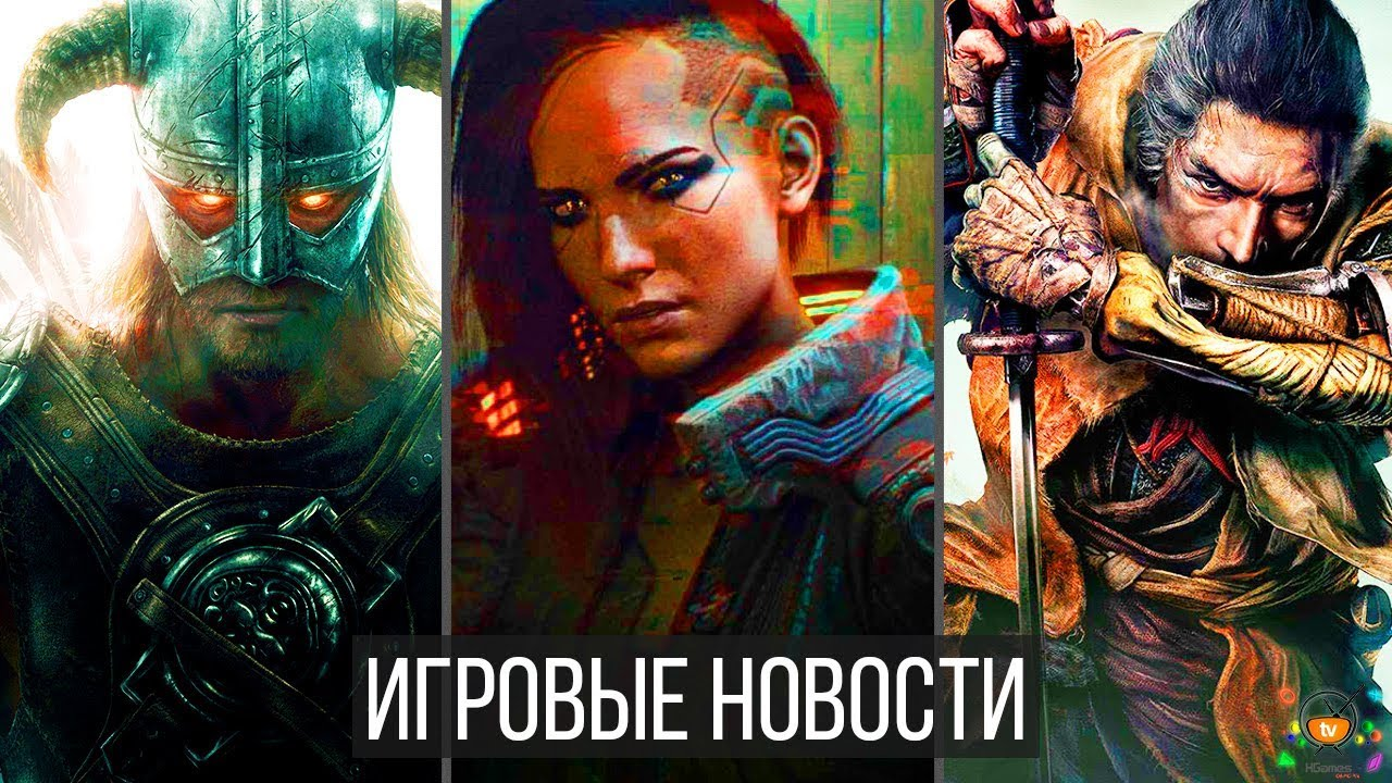 Игровые Новости — Cyberpunk 2077, The Elder Scrolls 6, Anthem, Battlefield 5, Fallen Order, BlizzCon