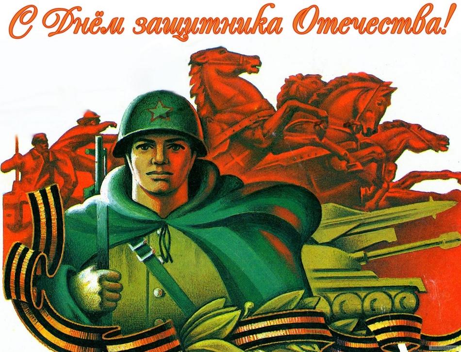 Картинки военных открыток