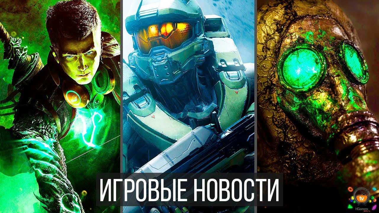 Игровые Новости — Halo Infinite, Chernobylite, Scalebound, Даунгрейд для Metro Exodus, PlayStation 5