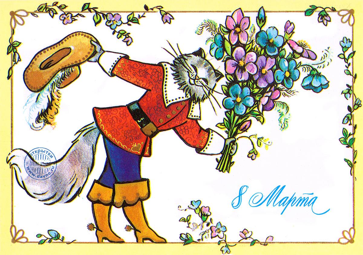 Марийские открытки с 8 марта, картинки картинки прикольные