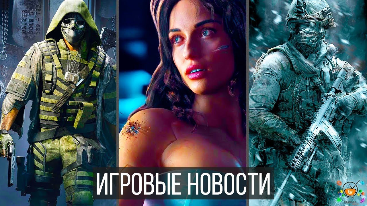 Игровые Новости — Ghost Recon Breakpoint, Cyberpunk 2077, Modern Warfare 4, Saints Row 5, NFS 2019