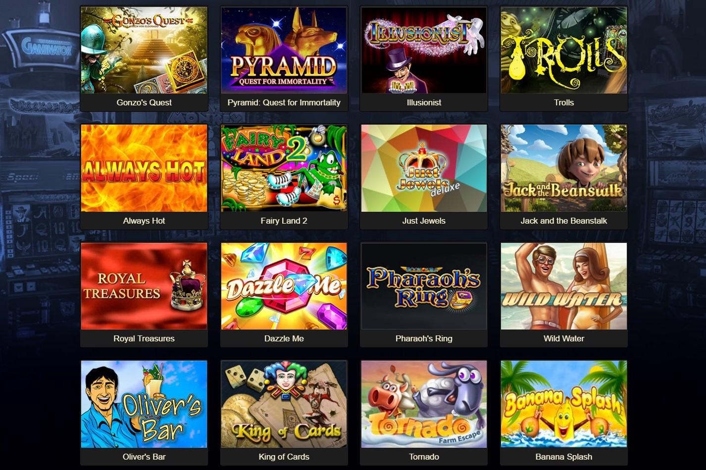 Игровые автоматы слотозал онлайн бесплатно бес платные игровые автоматы адмирал