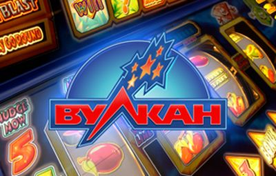 Играть сейчас игровые автоматы 2011 игровые аппараты играть бесплатно онлайн новые