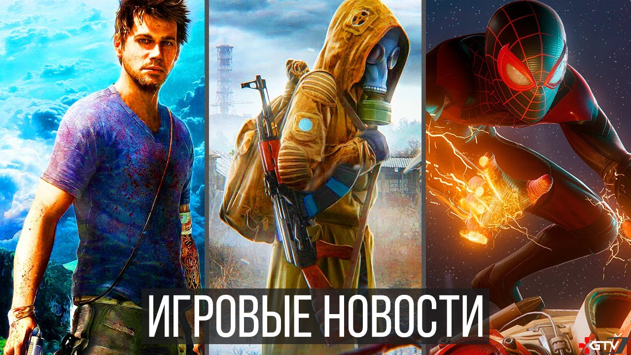 ИГРОВЫЕ НОВОСТИ PS5, STALKER 2, Far Cry 6, Horizon 2, Mafia, Demons Souls, Hitman 3, Spider-Man, NFS