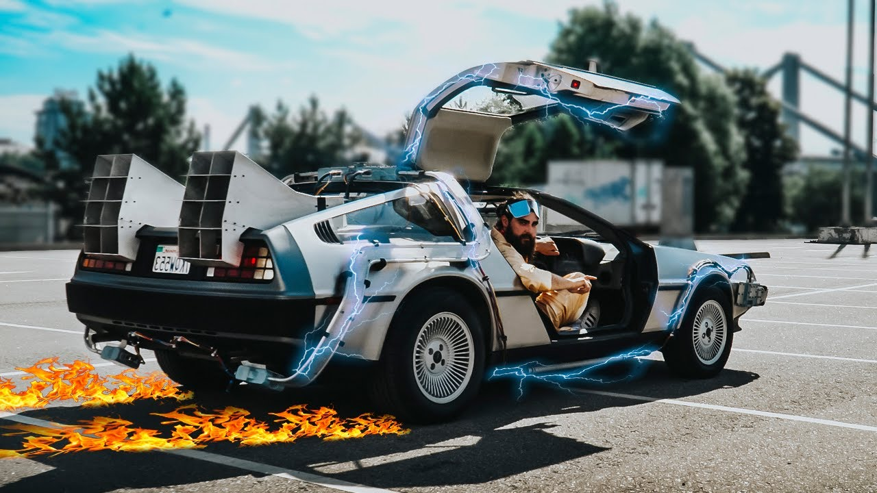 МАШИНА ВРЕМЕНИ - DeLorean DMC 12