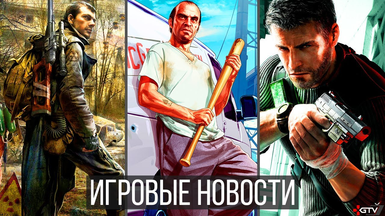 ИГРОВЫЕ НОВОСТИ GTA 6, STALKER 2, Скандал с Far Cry 6, Cyberpunk 2077, Atomic Heart, Demon's Souls