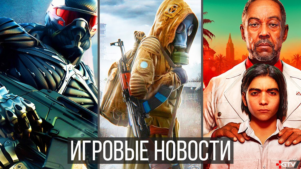 ИГРОВЫЕ НОВОСТИ STALKER 2, Crysis, Far Cry 6, Cyberpunk, Дефицит Nvidia, Скандал в GTA, Ghostrunner
